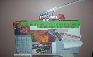 nrdCIMG4344