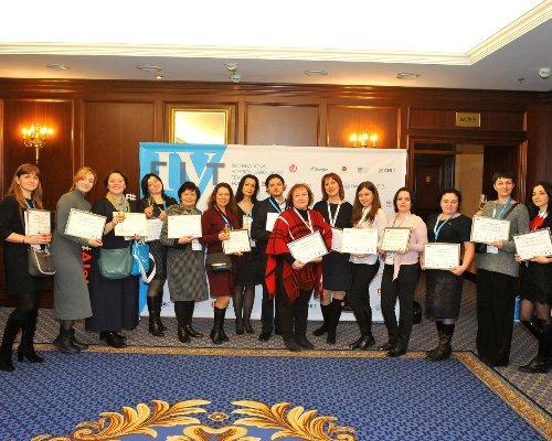 Міжнародний форум вчителів іноземних мов