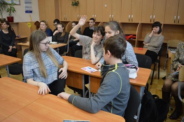 Демоурок. Учні та вчителі навчаються разом