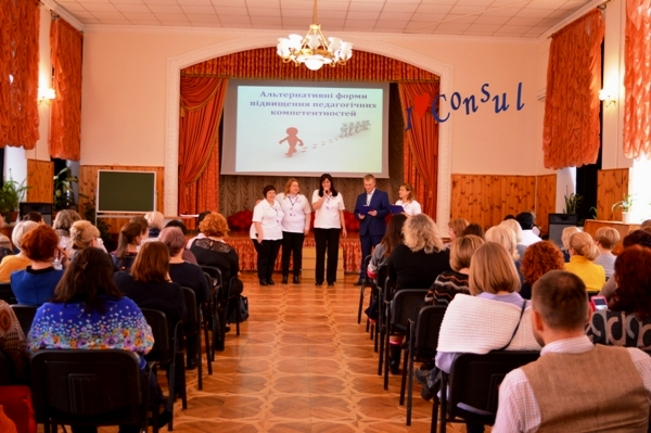 Фестиваль управлінської майстерності 'Kyiv EdFest'