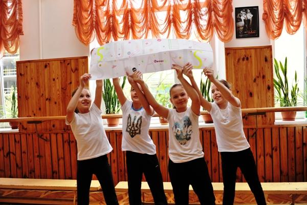 Спортивні перегони учнів 4-х класів