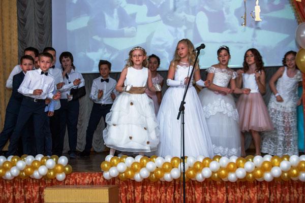 rdВыпускной-4-класс-(103)