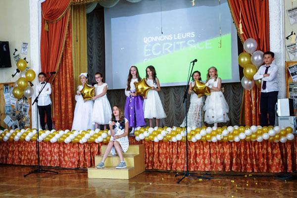 rdВыпускной-4-класс-(204)